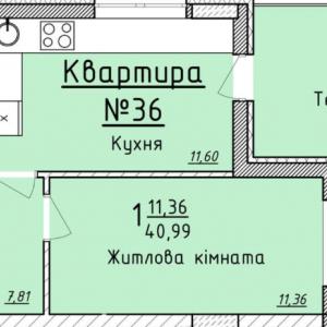 ЖК Глобус Еліт, Львів, Некрасова