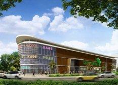 Торговий центр Бумеранг, Ужгород