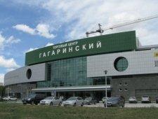 Торгово-офісний центр Гагаринський, Сімферополь