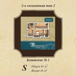 ЖК Ренесанс, Запоріжжя, Санаторна