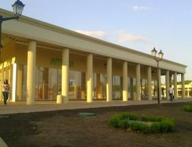 ТЦ Agora (Агора), Хмельницкий