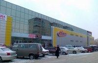 Торговий центр Рояль, Чернігів, Музична