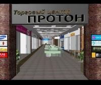 ТЦ Протон, Харків, пл. Повстання