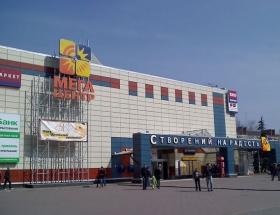 ТРЦ МегаЦентр, Чернигов