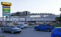ТЦ і БЦ Акварель, Одеса