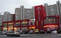 ТД Дарниця, Київ, Харьківське шосе
