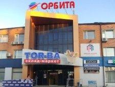 ТЦ Орбіта, Миколаїв