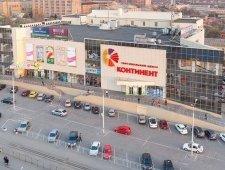 ТЦ Континент, Донецьк, Першотравнева