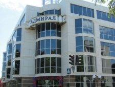 Торговый центр Адмирал, Херсон, пр. Ушакова