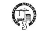 Трест Київміськбуд 3