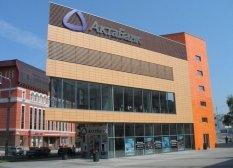 Бізнес-центр Клин, Дніпро