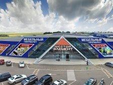 ТЦ Шостий Елемент, Одеса, Овідіопільська дорога