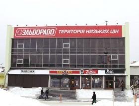 ТЦ Прометей, Дрогобыч