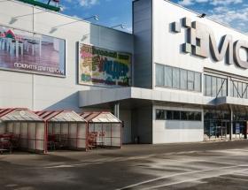 ТЦ Модуль, Київ Буча