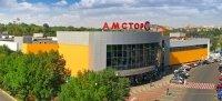 ТЦ Амстор, Донецк, Стадионная