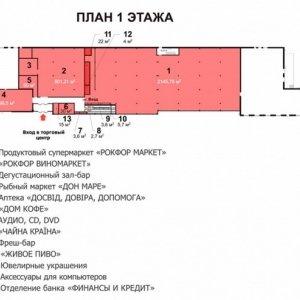 ТЦ Візіт, Харків, Клочківська