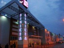 Торгово-развлекательный центр Ривьера, Одесса, Фонтанка