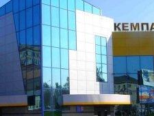 Торговий центр Кемпа, Вінниця, Кармелюка