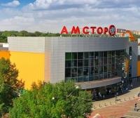 ТЦ Амстор, Донецьк, Стадіонна