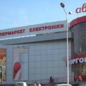 ТЦ Аврора, Одеса