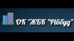 ЖБК Ривбуд