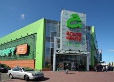 ТК Альта Центр, Київ