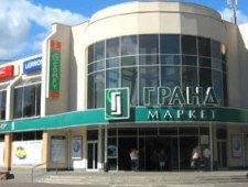 ТЦ Гранд маркет, Черкаси, Гагарина