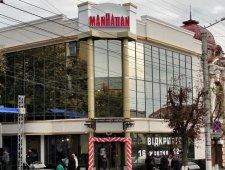 Торговий центр Манхеттен, Кропивницький