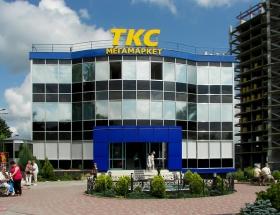 ТЦ ТКС Мегамаркет, Трускавець