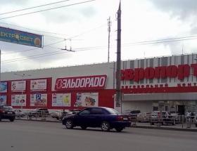 ТЦ Європорт, Херсон