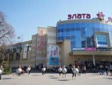 Торговый центр Злата Плаза, Ровно, Короленко