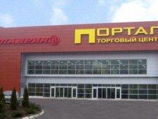 Торговый центр Портал, Харьков, пр. Гагарина