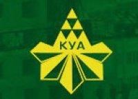 Київська компанія з управління активами