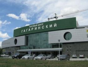 ТОЦ Гагаринский, Симферополь, ул. Толстого