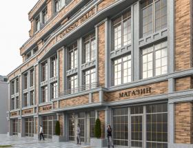 ЖК Classic Hall, Дніпро