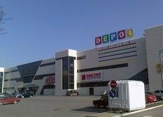 ТРЦ Депот Центр, Чернівці (DEPOt Center)