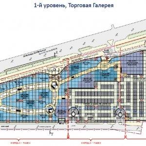 ТРЦ COSMO MALL (Космо Молл), Харьков