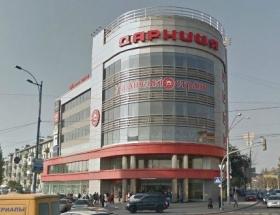 ТОЦ Дарница, Киев, Ленинградская пл., Воссоединения