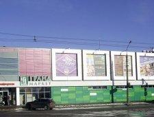 ТЦ Гранд маркет, Черкаси, Пальохи