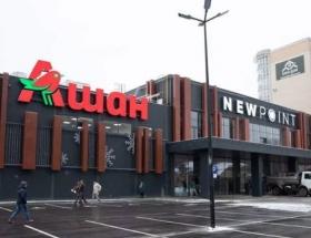 ТЦ New Point, Львов