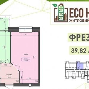 ЖК Eco House, Ровно
