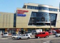 Торговий центр Сихів, Львів, Сихівська