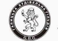 Галицька Будівельна Гільдія