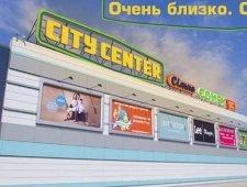 Торгово-развлекательный центр Сити Центр, Одесса, пр. М. Жукова