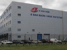 Логистический комплекс, Львов - Солонка, Кольцевая дорога