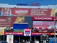 Універмаг Київ, Суми, Кооперативна