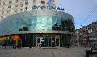 Торговий центр Флагман, Івано-Франківськ, Мазепи