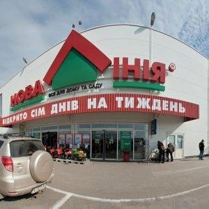 ТЦ Модуль, Сімферополь