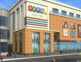 ТЦ Depot (Депот), Кропивницкий