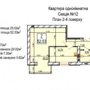 ЖК Маєток Боздош, Ужгород
